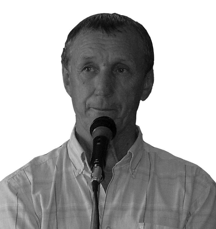 Виктор Стрелец