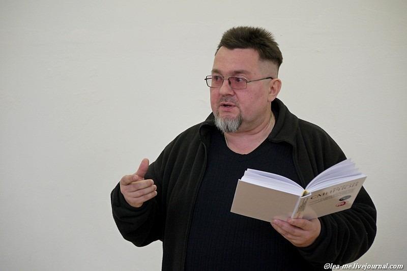 писатель вячеслав смирнов