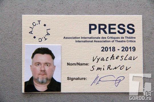 Вячеслав Смирнов стал членом Международной ассоциации театральных критиков