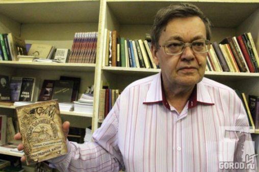 Борис Скотневский